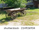 Vintage Old Rough Wooden Cart