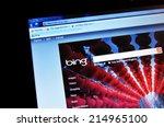 london  uk   february 3  2011 ...   Shutterstock . vector #214965100