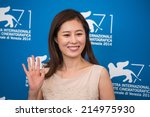 venice  italy   september 02 ... | Shutterstock . vector #214975930