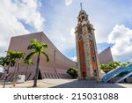 The Clock Tower In Tsim Sha...