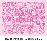 doodle baby background | Shutterstock .eps vector #215031526