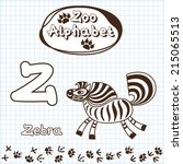 colorful children's alphabet... | Shutterstock .eps vector #215065513
