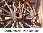 old west wagon wheel | Shutterstock . vector #215105800