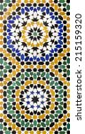 morrocan traditional mosaic... | Shutterstock . vector #215159320