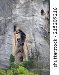 massive crack on the mountain... | Shutterstock . vector #215209216