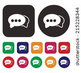 speech bubble icon   chat icon