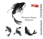 ink carp illustration in... | Shutterstock .eps vector #215246584