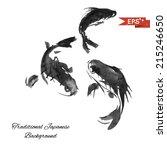 ink carp illustration in... | Shutterstock .eps vector #215246650