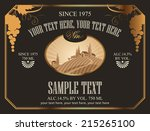 wine label with a landscape of... | Shutterstock .eps vector #215265100