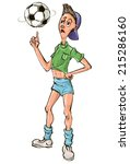 the boy football player with a... | Shutterstock .eps vector #215286160