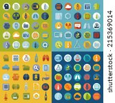 set of medical flat icons | Shutterstock . vector #215369014