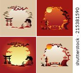 set of abstract japanese... | Shutterstock .eps vector #215381590