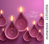 vector paper diwali diya  oil...   Shutterstock .eps vector #215510506