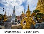 handmade metal statue in wat... | Shutterstock . vector #215541898