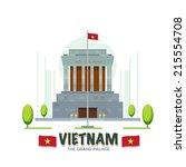 vietnam grand palace landmark   ... | Shutterstock .eps vector #215554708