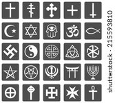 vector set of religious symbols | Shutterstock .eps vector #215593810