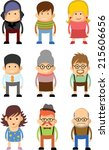 set of cute character icons | Shutterstock .eps vector #215606656