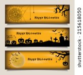 set of horizontal banners with... | Shutterstock .eps vector #215618050
