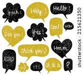 big set of hand drawn speech... | Shutterstock .eps vector #215621350