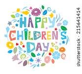 children's day | Shutterstock . vector #215641414