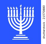 blue and white menorah... | Shutterstock . vector #21570880