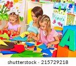 children  cutting out scissors... | Shutterstock . vector #215729218