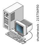 an old vintage retro obsolete... | Shutterstock .eps vector #215756950