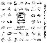 transportation hand drawn icon | Shutterstock .eps vector #215799580
