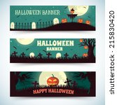 retro halloween time background ... | Shutterstock .eps vector #215830420