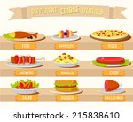 various dishes background... | Shutterstock .eps vector #215838610