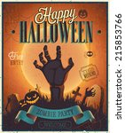 halloween zombie party poster.... | Shutterstock .eps vector #215853766