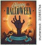 halloween zombie party poster.... | Shutterstock .eps vector #215853766