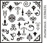 ornamental design elements ... | Shutterstock .eps vector #21586231