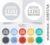 cookbook sign icon. 10 recipes... | Shutterstock . vector #215871718