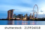 singapore   august 07  panorama ... | Shutterstock . vector #215926018