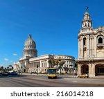havana  cuba may 14 vintage... | Shutterstock . vector #216014218