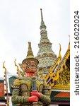 demon guardian at wat prakaew... | Shutterstock . vector #216022024