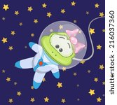 frog astronaut on a stars... | Shutterstock . vector #216037360