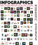 mega collection of 100... | Shutterstock .eps vector #216044818