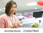 pretty business woman in the... | Shutterstock . vector #216067864