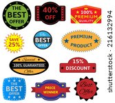 vector colored seals stickers... | Shutterstock .eps vector #216132994