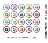 dental flat icons  buttons with ... | Shutterstock .eps vector #216133000