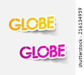 realistic design element  globe | Shutterstock .eps vector #216134959