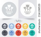 8 march women's day sign icon....   Shutterstock . vector #216138520