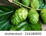 Exotic Fruit   Great Morinda ...