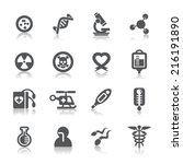 medical icon | Shutterstock .eps vector #216191890