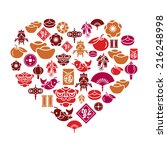 chinese new year icons in heart ... | Shutterstock .eps vector #216248998