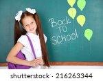 cute girl standing near... | Shutterstock . vector #216263344