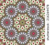 vintage decorative elements.... | Shutterstock .eps vector #216264478