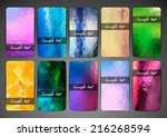 business card design | Shutterstock .eps vector #216268594